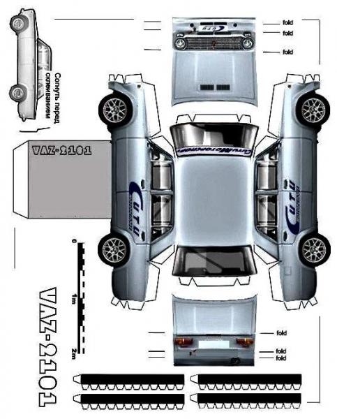 Для любителей склеивать модельки авто - большая коллекция выкроек моделей автомобилей отечественного...